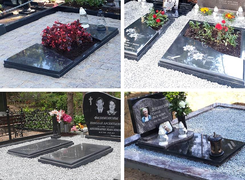 Vienvietīgas, pusotrvietīgas un divvietīgas kapu apmales