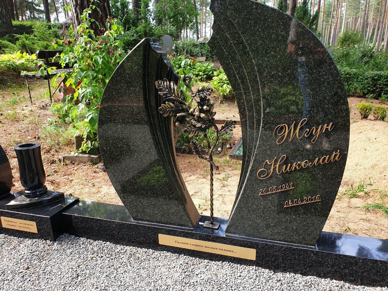 Kapu piemineklis Zviedrijas granīta detaļām, bronzas burtiem un apzeltītiem metālkalumu elementiem